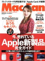 Mac Fan(月刊誌)(2019年6月号)(雑誌)
