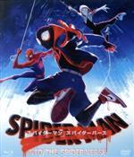 スパイダーマン:スパイダーバース ブルーレイ&DVDセット(初回生産限定版)(Blu-ray Disc)(BLU-RAY DISC)(DVD)