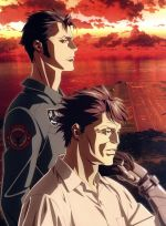 PSYCHO-PASS サイコパス Sinners of the System Case.2 First Guardian(通常)(DVD)