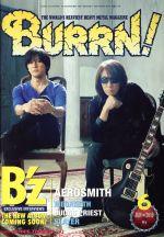 BURRN!(月刊誌)(2019年6月号)(雑誌)