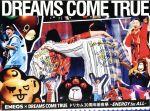 ENEOS × DREAMS COME TRUEドリカム30周年前夜祭~ENERGY for ALL~(Blu-ray Disc)(BLU-RAY DISC)(DVD)