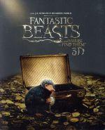 ファンタスティック・ビーストと魔法使いの旅(スチールブック仕様)(セブンネット限定版)(Blu-ray Disc)(スチールブック、カード7種類付)(BLU-RAY DISC)(限定版)(DVD)
