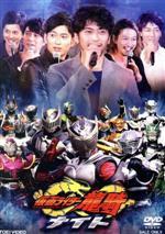 仮面ライダー龍騎ナイト(通常)(DVD)