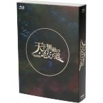 舞台「劇団シャイニング from うたの☆プリンスさまっ♪『天下無敵の忍び道』」【限定版】(Blu-ray Disc)(収納ケース、フォトブック、ブックレット付)(BLU-RAY DISC)(DVD)