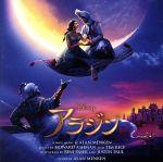 アラジン オリジナル・サウンドトラック(日本語盤)(通常)(CDA)