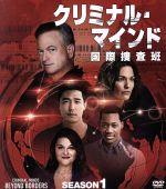 クリミナル・マインド 国際捜査班 シーズン1 コンパクト BOX(通常)(DVD)