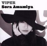 VIPER(通常)(CDS)