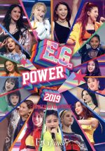 E.G.POWER 2019 ~POWER to the DOME~(初回生産限定版)(100Pスペシャルフォトブック付)(通常)(DVD)