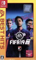 FIFA 19 EA BEST HITS(ゲーム)
