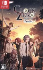 CLOCK ZERO ~終焉の一秒~ Devote(ゲーム)