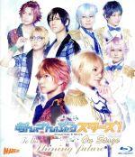舞台 あんさんぶるスターズ! オン・ステージ ~To the shining future~(Blu-ray Disc)(BLU-RAY DISC)(DVD)