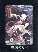 鬼滅の刃 3(完全生産限定版)(Blu-ray Disc)(三方背ボックス、CD1枚、ブックレット、花札4枚付)(BLU-RAY DISC)(DVD)