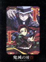 鬼滅の刃 4(完全生産限定版)(Blu-ray Disc)(三方背ボックス、CD1枚、ブックレット、花札4枚付)(BLU-RAY DISC)(DVD)