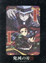 鬼滅の刃 4(完全生産限定版)(三方背ボックス、CD1枚、ブックレット、花札4枚付)(通常)(DVD)