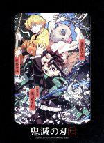 鬼滅の刃 7(完全生産限定版)(三方背BOX、CD1枚、ブックレット、花札4枚付)(通常)(DVD)