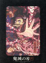 鬼滅の刃 9(完全生産限定版)(三方背BOX、CD1枚、蛇腹ブックレット、花札4枚付)(通常)(DVD)