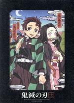 鬼滅の刃 11(完全生産限定版)(Blu-ray Disc)(三方背ボックス、CD1枚、ブックレット、花札4枚付)(BLU-RAY DISC)(DVD)