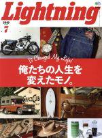 Lightning(月刊誌)(2019年7月号)(雑誌)