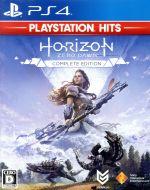 Horizon Zero Dawn Complete Edition 廉価版(ゲーム)