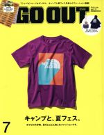 GO OUT(月刊誌)(7 2019 July vol117)(雑誌)