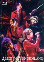 13TH ANNIVERSARY LIVE ALICE IN IN WONDEЯ LAND(Blu-ray Disc)(ライブ音源CD付)(BLU-RAY DISC)(DVD)