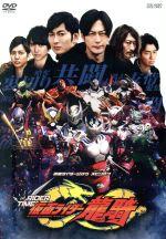 仮面ライダージオウ スピンオフ RIDER TIME 仮面ライダー龍騎(通常)(DVD)
