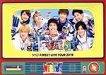 ジャニーズ WEST LIVE TOUR 2019 WESTV!(初回版)(外箱、ブックレット、着せかえカード8枚付)(通常)(DVD)