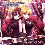 THE IDOLM@STER CINDERELLA GIRLS STARLIGHT MASTER 29 クレイジークレイジー(通常)(CDS)