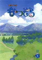 連続テレビ小説 なつぞら 完全版 ブルーレイ BOX1(Blu-ray Disc)(BLU-RAY DISC)(DVD)