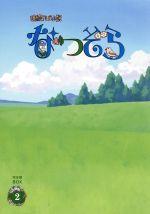 連続テレビ小説 なつぞら 完全版 ブルーレイ BOX2(Blu-ray Disc)(BLU-RAY DISC)(DVD)