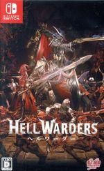 Hell Warders(ゲーム)