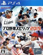 プロ野球スピリッツ 2019(ゲーム)
