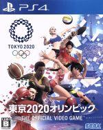 東京2020オリンピック The Official Video Game(ゲーム)