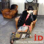 ID(初回生産限定盤)(DVD付)(スリーブケース、DVD1枚付)(通常)(CDA)