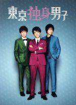 東京独身男子 Blu-ray-BOX(Blu-ray Disc)(BLU-RAY DISC)(DVD)