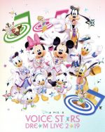 Disney 声の王子様 Voice Stars Dream Live 2019(Blu-ray Disc)(【2枚組(BD+CD)】ブックレット付)(BLU-RAY DISC)(DVD)