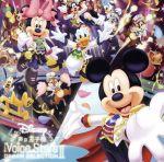 Disney 声の王子様 Voice Stars Dream Selection Ⅱ(通常)(CDA)