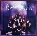 Buenos Aires(WIZ*ONE盤)(通常)(CDS)