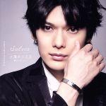 Salvia/太陽系デスコ -崎山つばさver.-(MV収録盤)(DVD付)(通常)(CDS)