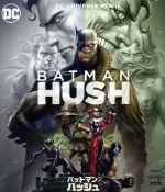 バットマン:ハッシュ(Blu-ray Disc)