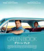グリーンブック(Blu-ray Disc)(BLU-RAY DISC)(DVD)