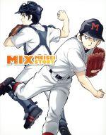 MIX DVD BOX Vol.1(完全生産限定版)(三方背ケース、CD1枚、ブックレット付)(通常)(DVD)