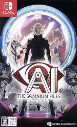 AI: ソムニウム ファイル(ゲーム)
