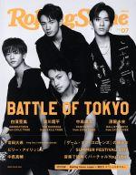 Rolling Stone Japan(NEKO MOOK)(vol.07)(単行本)