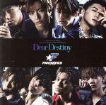 Dear Destiny(通常)(CDS)