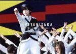 欅共和国2018(初回生産限定版)(Blu-ray Disc)(三方背ケース、ブックレット、特典ディスク1枚、ポストカード6枚付)(BLU-RAY DISC)(DVD)
