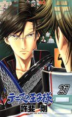 新テニスの王子様(27)(ジャンプC)(少年コミック)
