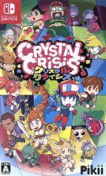 クリスタルクライシス(ゲーム)
