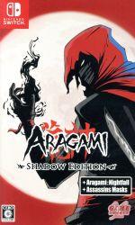 Aragami:Shadow Edition(ゲーム)