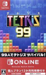 TETRIS 99(ゲーム)
